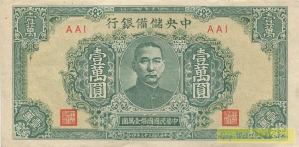 1944, 170x73 mm - (Sie sehen ein Musterbild, nicht die angebotene Banknote)