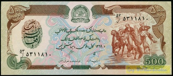 SH1369, Reiter braun, Us. 3 - (Sie sehen ein Musterbild, nicht die angebotene Banknote)