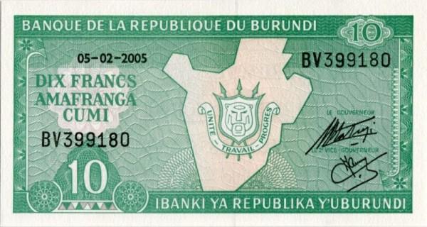 5.2.05 - (Sie sehen ein Musterbild, nicht die angebotene Banknote)