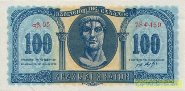 10.7.50 - (Sie sehen ein Musterbild, nicht die angebotene Banknote)