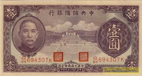 1940, Us. violett, X/X KN X - (Sie sehen ein Musterbild, nicht die angebotene Banknote)