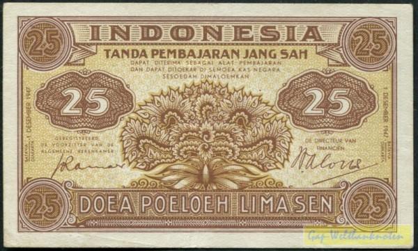 1.12.47 - (Sie sehen ein Musterbild, nicht die angebotene Banknote)