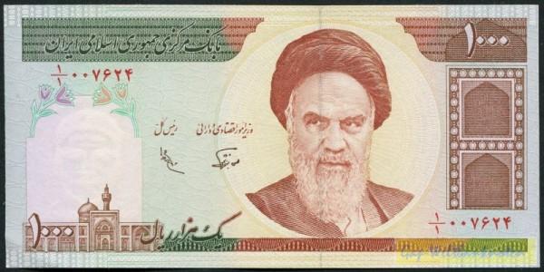Us. 25 - (Sie sehen ein Musterbild, nicht die angebotene Banknote)