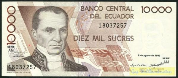 8.8.95, AM - (Sie sehen ein Musterbild, nicht die angebotene Banknote)