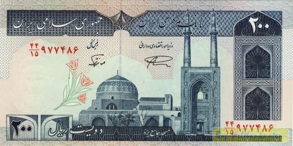 Us. 21, Wz. Khomeini - (Sie sehen ein Musterbild, nicht die angebotene Banknote)