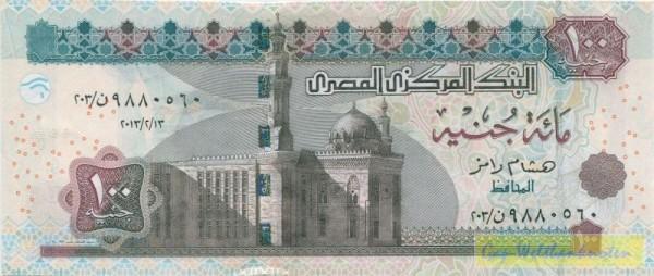 Us. 23; 13 - (Sie sehen ein Musterbild, nicht die angebotene Banknote)