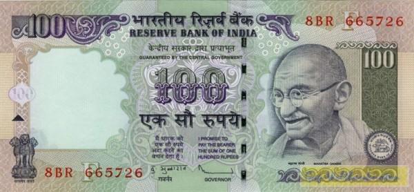 2009F - (Sie sehen ein Musterbild, nicht die angebotene Banknote)