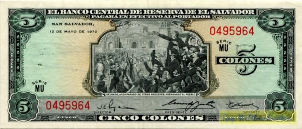 12.5.70 - (Sie sehen ein Musterbild, nicht die angebotene Banknote)