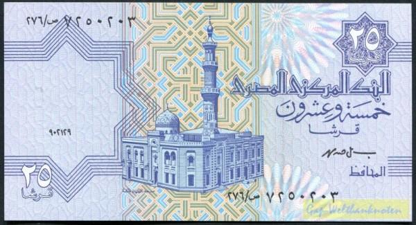 Us. 19 schwarz, alte Datumsform, 98,99 - (Sie sehen ein Musterbild, nicht die angebotene Banknote)