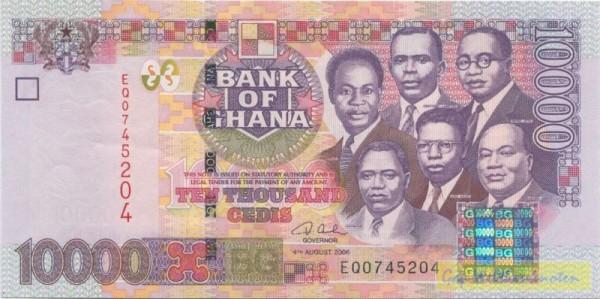 4.8.06 - (Sie sehen ein Musterbild, nicht die angebotene Banknote)