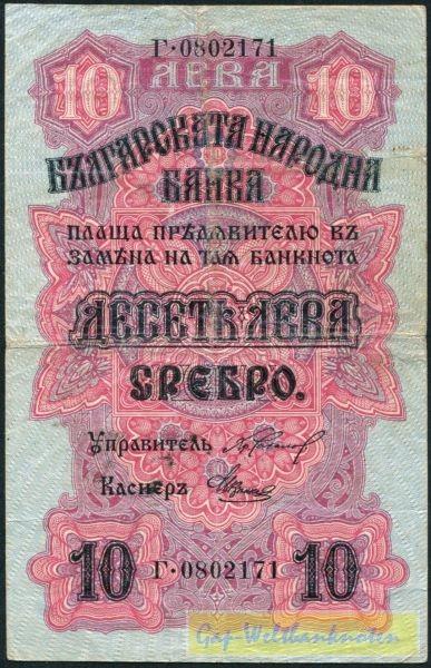 1916 - (Sie sehen ein Musterbild, nicht die angebotene Banknote)