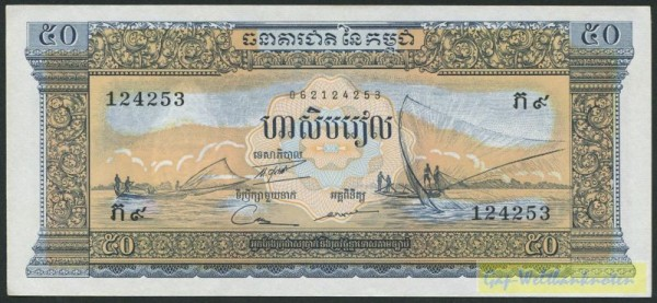 KN 6-st., Us. 12 - (Sie sehen ein Musterbild, nicht die angebotene Banknote)