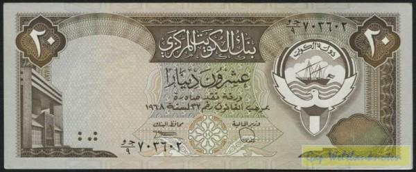 Us. 6 (Diebesgut d. Iraker) - (Sie sehen ein Musterbild, nicht die angebotene Banknote)