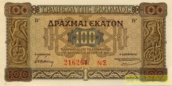 10.7.41, KN XX - (Sie sehen ein Musterbild, nicht die angebotene Banknote)