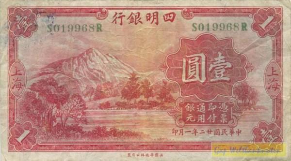 11.1.33, grüne KN - (Sie sehen ein Musterbild, nicht die angebotene Banknote)
