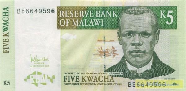1.12.05 - (Sie sehen ein Musterbild, nicht die angebotene Banknote)