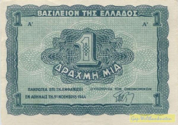 9.11.44 - (Sie sehen ein Musterbild, nicht die angebotene Banknote)