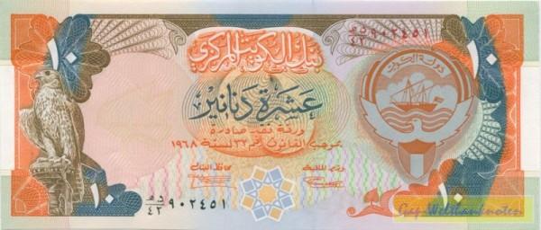 L1968, Us. 7 - (Sie sehen ein Musterbild, nicht die angebotene Banknote)