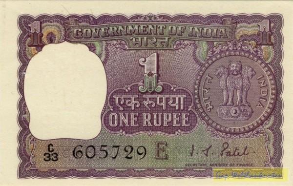 1972, Us. 38, E - (Sie sehen ein Musterbild, nicht die angebotene Banknote)
