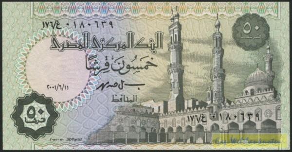 Us. 19; 01, neue Datumsform - (Sie sehen ein Musterbild, nicht die angebotene Banknote)