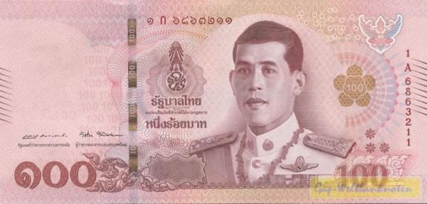 Us. 87, König Maha Vajiralongkorn - (Sie sehen ein Musterbild, nicht die angebotene Banknote)