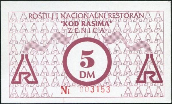 o. Aufdr., Rs. 4ZSt - (Sie sehen ein Musterbild, nicht die angebotene Banknote)