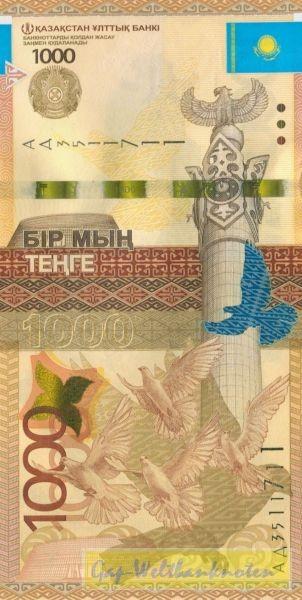 2014, ohne Us. und Bankname auf Rs. - (Sie sehen ein Musterbild, nicht die angebotene Banknote)