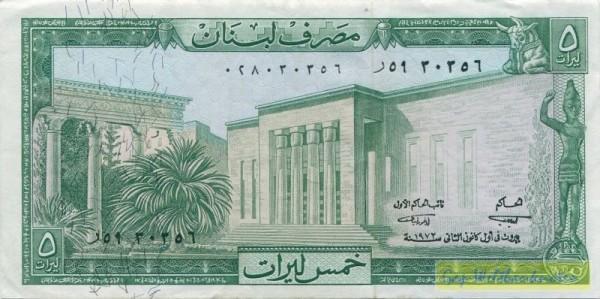 1972 - (Sie sehen ein Musterbild, nicht die angebotene Banknote)