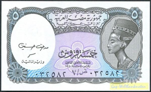 Us. Hassanein, Serie unten, KN groß - (Sie sehen ein Musterbild, nicht die angebotene Banknote)
