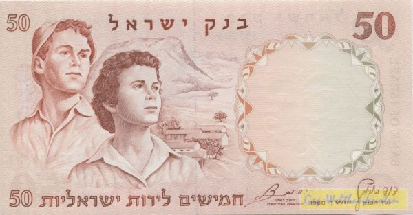 1960, KN blau - (Sie sehen ein Musterbild, nicht die angebotene Banknote)