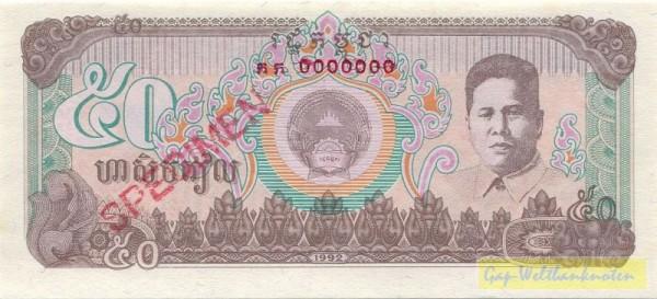 1992, SPECIMEN - (Sie sehen ein Musterbild, nicht die angebotene Banknote)