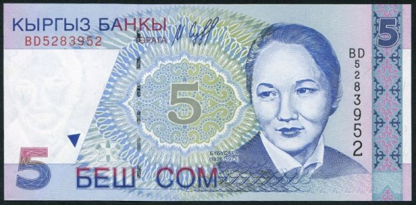 1997 - (Sie sehen ein Musterbild, nicht die angebotene Banknote)