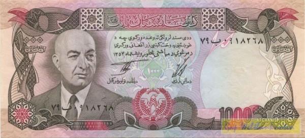 SH1354=AD1975 - (Sie sehen ein Musterbild, nicht die angebotene Banknote)