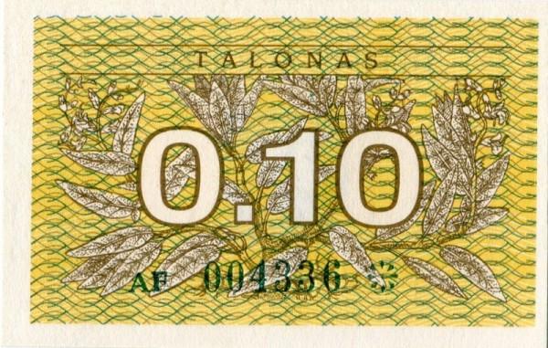 ohne 3-zeiligen Text - (Sie sehen ein Musterbild, nicht die angebotene Banknote)