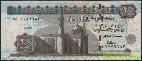 Us. 19; 00 - (Sie sehen ein Musterbild, nicht die angebotene Banknote)