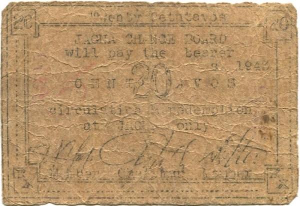 1943 - (Sie sehen ein Musterbild, nicht die angebotene Banknote)