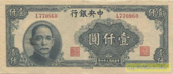1945, blau, Dfa. 6 Z. - (Sie sehen ein Musterbild, nicht die angebotene Banknote)
