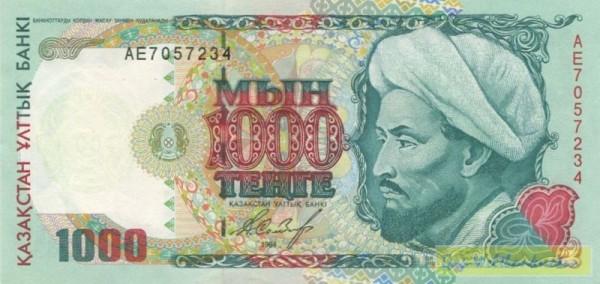 1994, Druck H&S - (Sie sehen ein Musterbild, nicht die angebotene Banknote)
