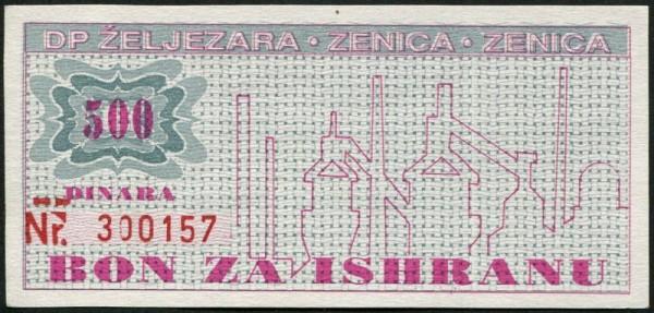 Nr. KN o. Serifen - (Sie sehen ein Musterbild, nicht die angebotene Banknote)