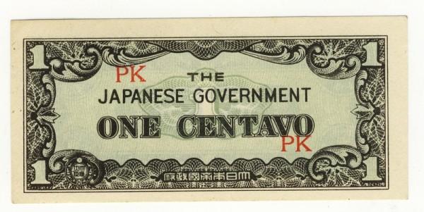 XX - (Sie sehen ein Musterbild, nicht die angebotene Banknote)