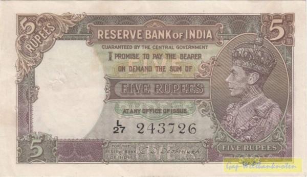 Us. Deshmukh - (Sie sehen ein Musterbild, nicht die angebotene Banknote)