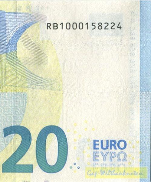 R003,005,010 - (Sie sehen ein Musterbild, nicht die angebotene Banknote)