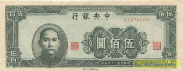 1945, schwarzgrün - (Sie sehen ein Musterbild, nicht die angebotene Banknote)