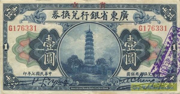 Sheng Li, engl. Us., X KN - (Sie sehen ein Musterbild, nicht die angebotene Banknote)