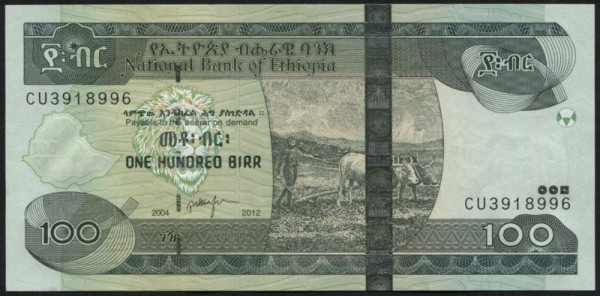 2012/EE2004, Us. 6 - (Sie sehen ein Musterbild, nicht die angebotene Banknote)