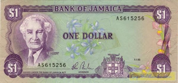 1.1.85, Us.7 - (Sie sehen ein Musterbild, nicht die angebotene Banknote)