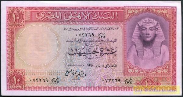 Us. 11; 60 - (Sie sehen ein Musterbild, nicht die angebotene Banknote)