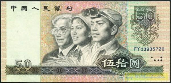 1990, mit Sf. - (Sie sehen ein Musterbild, nicht die angebotene Banknote)