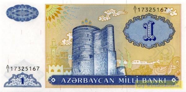 blau - (Sie sehen ein Musterbild, nicht die angebotene Banknote)