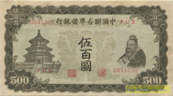 Dfa. 26 mm - (Sie sehen ein Musterbild, nicht die angebotene Banknote)